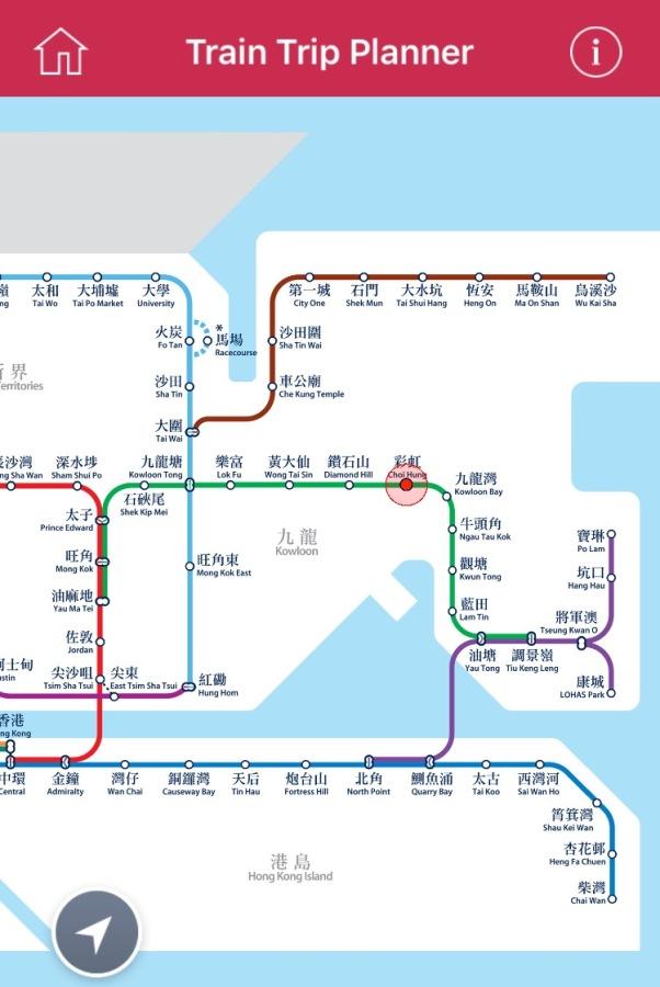 from iOS MTR App